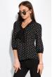 Блуза женская в горох 151PK1010 черно-белый