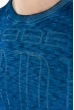 Свитшот мужской  32P058 синий варенка