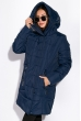 Куртка женская 131PM103-1 темно-синий