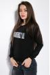Свитшот женский,с текстовой нашивкой 32P066 черный