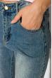 Джинсы женские 457V001 синий
