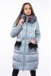 Куртка женская с перьевой отделкой 120PSKL2206 сизый