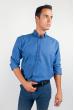 Рубашка однотонная, хлопок, длинный рукав №208F002 синий