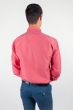 Рубашка однотонная, хлопок, длинный рукав №208F002 бордо