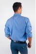 Рубашка однотонная, хлопок, длинный рукав №208F002 светло-синий