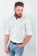 Рубашка однотонная, хлопок, длинный рукав №208F002 белый