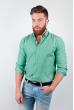 Рубашка однотонная, хлопок, длинный рукав №208F002 зеленый