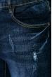 Джинсы мужские с контрастной нитью 708K005-2 темно-синий