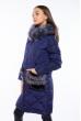 Женская куртка с мехом на карманах 120PSKL2089 чернильный