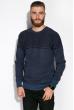 Джемпер в стиле Casual 520F019 джинс / темно-синий