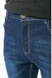 Джинсы мужские прямые с потертостями 708K006 темно-синий