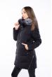 Женская приталеная куртка 120PSKL3709 черный