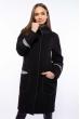 Пальто женское с контрастной строчкой 130P003 черно-серый