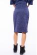 Костюм (юбка, блуза) женский 110P041 темно-синий