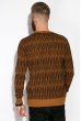 Джемпер мелкой вязки  520F012 светло-коричневый / черный