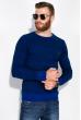 Джемпер мелкой вязки  520F012 электрик / темно-синий
