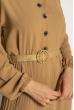 Платье с плиссированной юбкой 640F002-2 бежевый