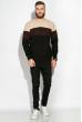 Пуловер трехцветный 520F006 бежево-черный