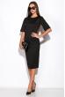 Платье 110P422-1 черный