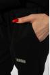 Брюки спортивные женские 85F10150-2 однотонные черный