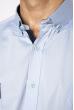 Рубашка однотонная с окантовкой 644f018 голубой