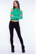 Гольф женский с открытыми плечами 605F003 светло-зеленый