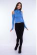 Гольф женский с открытыми плечами 605F003 голубой