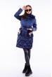 Куртка женская стеганая с аппликацией 120PSKL6739 синий