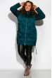 Куртка женская 120PSKL1935 зелено-синий