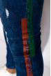 Джинсы 515F067 синий варенка