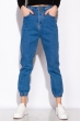 Женские джинсы с манжетами 120PGU028 голубой