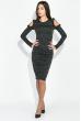 Платье женское, с открытыми плечами  69PD983 черный меланж