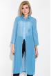 Костюм женский двойка (брюки, рубашка) 74PD336 голубой-черный