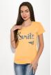 Футболка женская 211F046 желтый