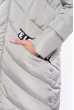 Куртка женская  Love 120PSKL6909 розовый