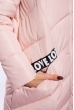 Куртка женская  Love 120PSKL6909 пудровый
