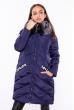 Куртка женская  Love 120PSKL6909 темно-синий