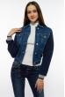 Куртка женская джинсовая 120PEL006 синий
