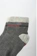 Носки 168P062 junior серый