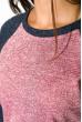 Свитшот женский 120P491 реглан темно-розовый