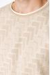 Свитер 520F013 молочно-бежевый