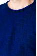 Свитер 520F013 электрик / темно-синий