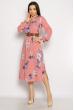 Платье колокольчик с поясом 633F002 пудровый