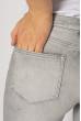 Джинсы Skinny 638F821 серый