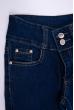 Джинсы женские 225V002-2 темно-синий