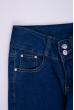 Джинсы женские 225V002-2 синий