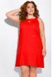 Льняной сарафан 120PUR090-1 красный
