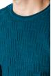 Джемпер с комбинированной вязкой 520F017 бирюзовый