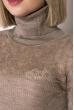 Гольф женский с перфорацией  131V003 серо-бежевый