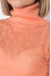 Гольф женский с перфорацией  131V003 персиковый
